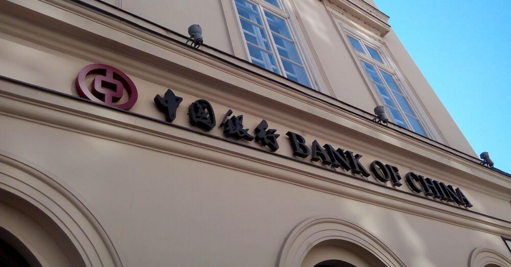La Banque de Chine