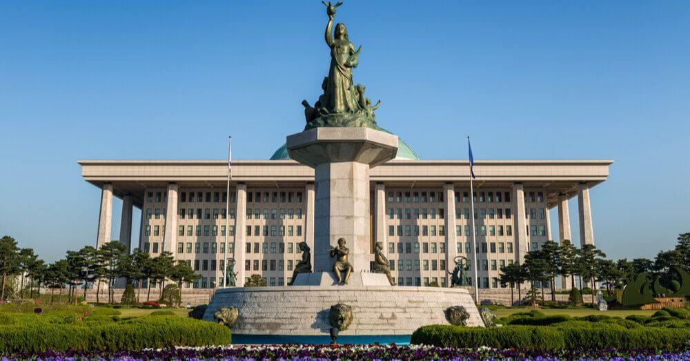 L'Assemblée nationale de Corée du Sud
