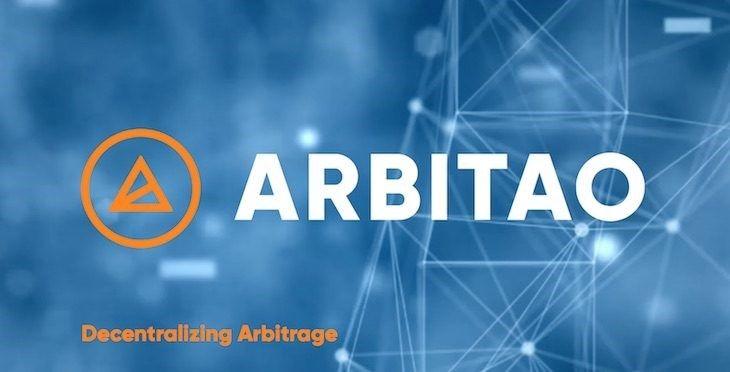 Arbitao Logo