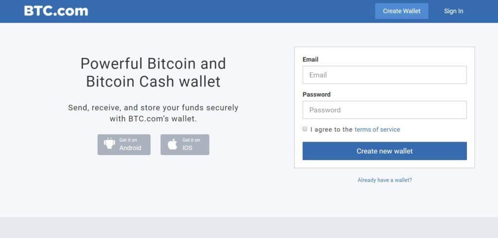 BTC Wallet Sign Up