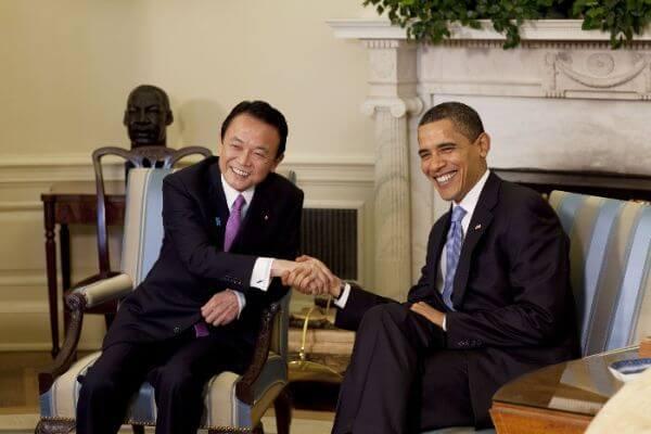 Taro Aso was close to President Obama