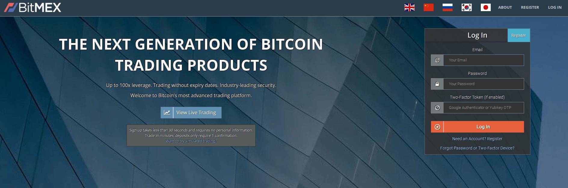 BitMEX Home Page