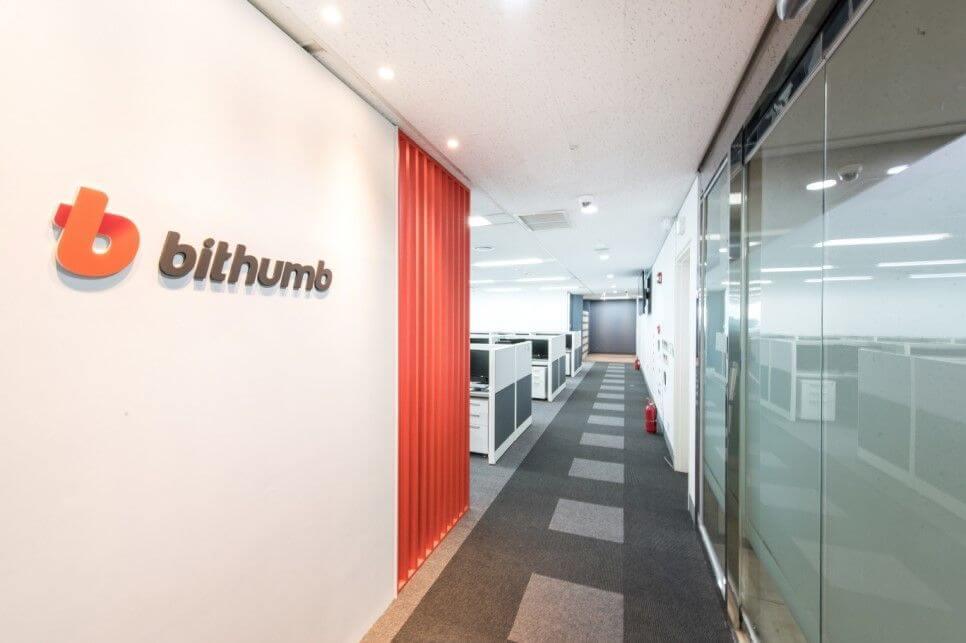 Bithumb ICO token Bithumb-coin