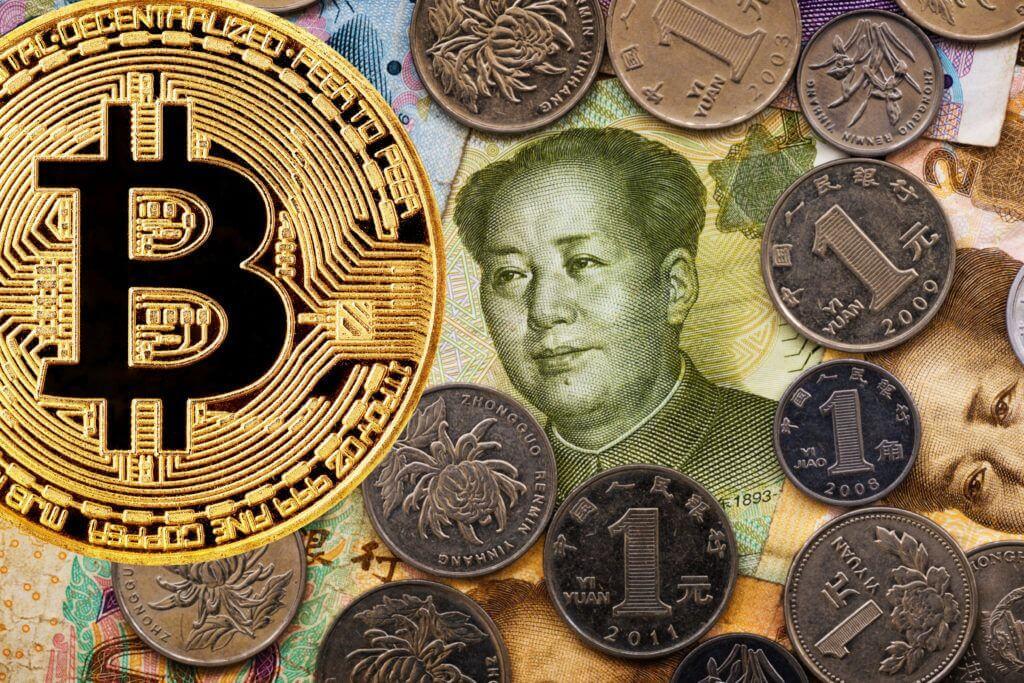 Chinese cryptocurrenctynews