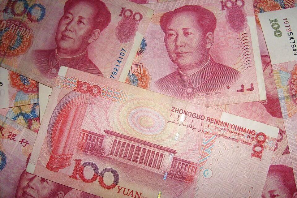 Bitcoin china central bank
