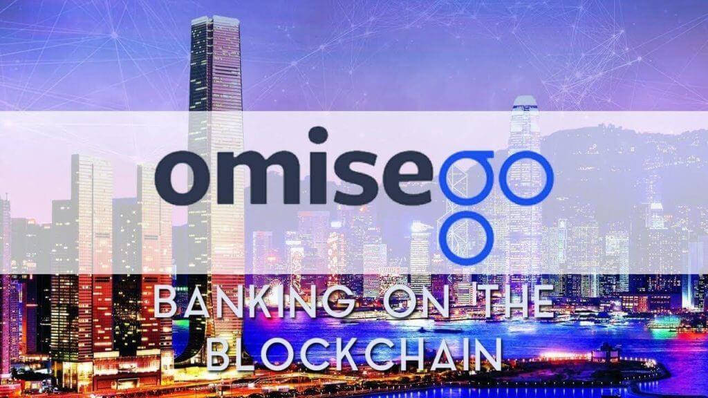 Omisego Blockchain