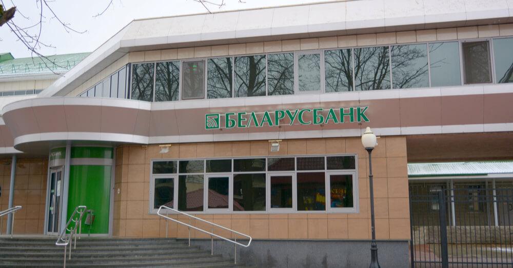 Banque biélorusse Belarusbank, Vitebsk, Biélorussie